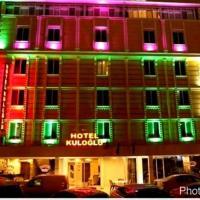 Hotelbilder: Kuloglu Hotel, Samsun