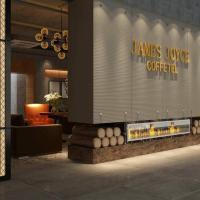 Hotelbilder: James Joyce Coffetel (BDA Internaltional Plaza), Daxing