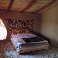 Fotos de l'hotel: Secret du Sahara, Merzouga