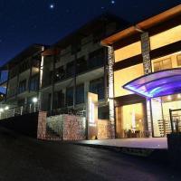 Hotellbilder: Samarina Resort, Samarína