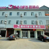 Hotel Pictures: City 118 Linyi Cangshan Nanhuan Road Branch, Lanling