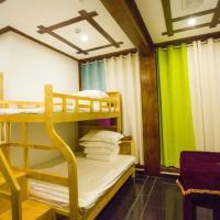 Hotel Pictures: Zhangjiajie Jinhua Homestay, Zhangjiajie
