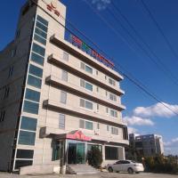 Fotografie hotelů: Sulhwa Motel and Pension, Yangyang