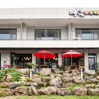 酒店图片: 九门银川度假屋, 西归浦市