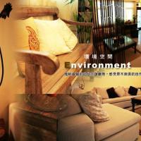 Photos de l'hôtel: No. 5 House Homestay, Hualien