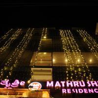 Foto Hotel: Mathrushree Residency, Bangalore