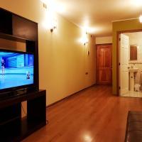 Fotos do Hotel: Departamentos y Cabañas Emilia, Quellón