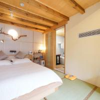 Hotel Pictures: Yi Xi static feeling Villas, Hangzhou