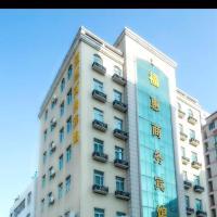 Hotelbilder: Shenzhen Fu Hui Business Hotel, Shenzhen