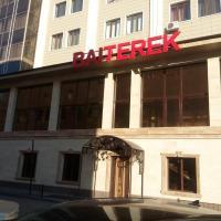 Hotelbilleder: Bayterek Hotel, Astana