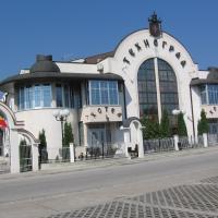 Hotel Tehnograd
