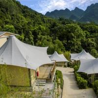 Φωτογραφίες: Hezhou Hot Spring Bird Nest Hotel, Hezhou