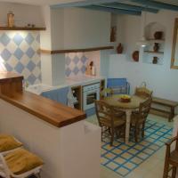 Fotos del hotel: Casa Rural La Casina, Alange