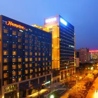 Hotel Pictures: Hampton by Hilton Suining Hedong New District, Suining