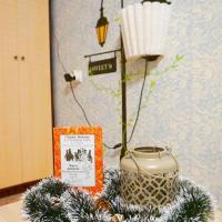 Hotellbilder: Apartment on Vatutina st., Petrozavodsk