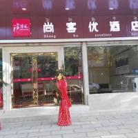 Hotel Pictures: Thank Inn Chain Hotel Yunnan Kunming Shilin County Tunxi Road, Shilin