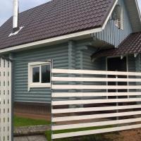 Hotelfoto's: Guest House with Sauna, Vladyshino