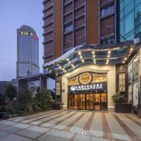 Zdjęcia hotelu: Gunandu Yiju Hotel - Xinjiekou Central Branch, Nanjing