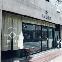 Zdjęcia hotelu: IRORI NIHONBASHI HOSTEL and KITCHEN, Tokio