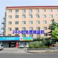 Фотографии отеля: Hanting Express Dalian Airport, Далянь