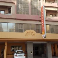 酒店图片: 巴德中心2号公寓, Al Ghurayfah