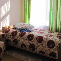 Zdjęcia hotelu: Hiejsika 1, Nyasvizh