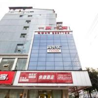 Hotelbilder: Thank Inn Plus Hotel Sichuan Luzhou Lanan Avenue, Luzhou