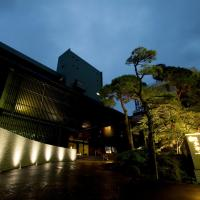 Hotel Pictures: Ito Yukitei, Ito