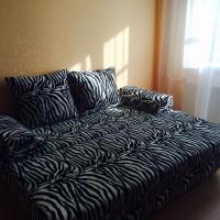 Fotos del hotel: Apartment Arena, Saransk