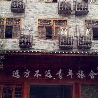 Hotel Pictures: Far Away Hostel, Yongshun