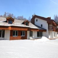 Fotos do Hotel: Le Loup Blanc Des Orres, Les Orres