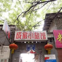 Photos de l'hôtel: Cheng's Family Inn Taiyuan, Taiyuan
