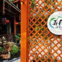 Hotel Pictures: Nong Yue .Emeishan Ju, Emeishan