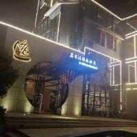 Hotel Pictures: Comfort Life Boutique Hotel, Ankang