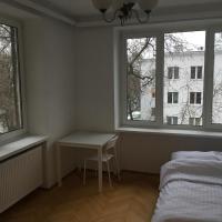 Zdjęcia hotelu: City Garden Apartment, Warszawa