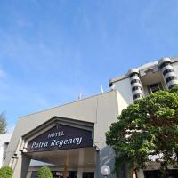 Fotografie hotelů: The Putra Regency Hotel, Kangar