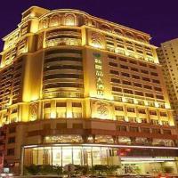 Zdjęcia hotelu: New Regent Hotel Huizhou, Huizhou