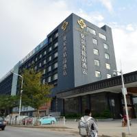 Φωτογραφίες: Spring Bay Boutique Hotel, Bao'an