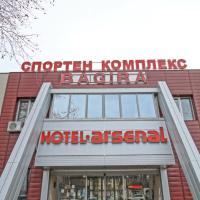 Hotelbilder: Hotel Bagira, Kazanlŭk