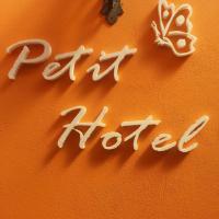 Fotos do Hotel: Petit Hotel Caseros, San Luis