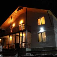 Φωτογραφίες: Hotel Shirim, Gudauri
