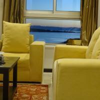 Fotos de l'hotel: Nozol Sama Furnished Units, Ḩaql