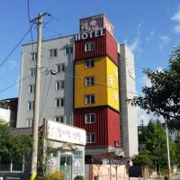 Zdjęcia hotelu: Raon Hotel, Gwangyang