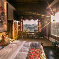 Hotel Pictures: Tuwang Palace, Yongshun