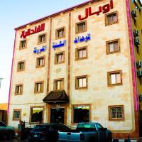 Fotos de l'hotel: Opal Hotel Apartments, Najran