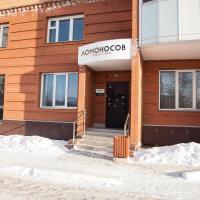 Hotellbilder: Mini-hotel Lomonosov, Krasnojarsk