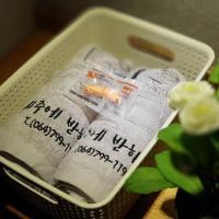 Hotel Pictures: Jeju Banada, Jeju