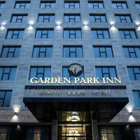 Hotellbilder: Garden Park Inn, Almaty