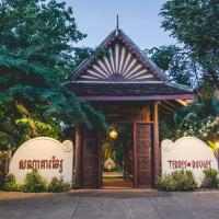 Foto Hotel: Terres Rouges Lodge, Banlung