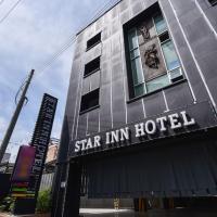 Zdjęcia hotelu: Star Inn Hotel, Gumi